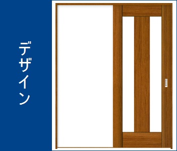 OUTLET建材倉庫-アウトレット建材】片引戸セット 左勝手 框組ガラス(2G) CT色 固定枠[高]2045 [幅]1445 [見込・奥行]155mm ノダ